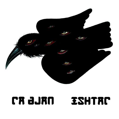 Ra Djan - Ishtar cover art (2018))